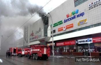 В Кемерово в горящем торговом центре «Зимняя вишня» погибли 53 человека
