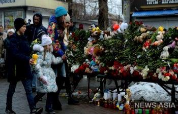 Россия скорбит по погибшим в кемеровском торговом центре, траур - общенациональный