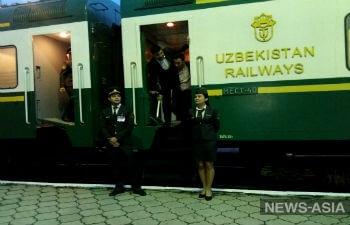 Узбекистан и Киргизия открыли регулярное железнодорожное сообщение