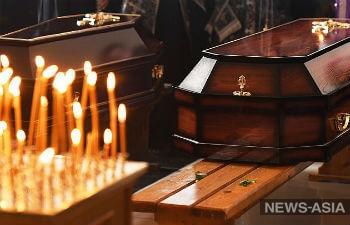 День траура в России по жертвам кемеровского пожара:  новых погибших не обнаружено