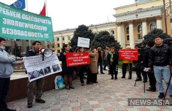 Бишкекчане, обеспокоенные экологической ситуацией в столице, требуют отставки мэра