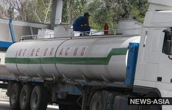 Нефтеперевозчики Киргизии больше не хотят работать себе в убыток