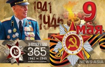 В столице Киргизии ищут средства на поздравление ветеранов Великой Отечественной с Днем Победы