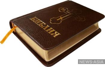 Китай запретил продажу Библии в Интернете,  книга осталась легально доступна только в церковных магазинах