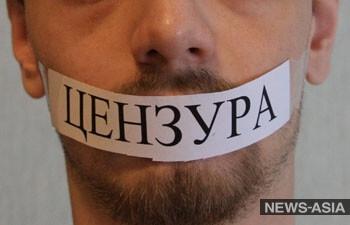 Независимые  редакции казахстанских СМИ обвиняют в клевете, международные организации говорят о давлении на журналистов