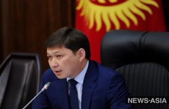 Киргизский парламент впервые в истории отправляет кабмин в отставку