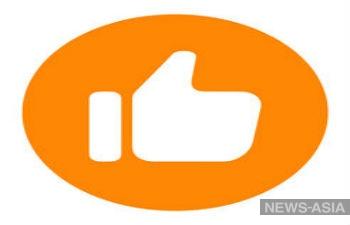 Нарушителям ПДД в Китае простят штраф, если они публично извинятся в интернете