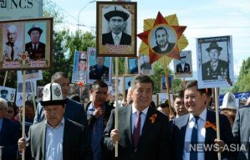 В столице Киргизии прошли в марше «Бессмертного полка» более 50 тысяч человек