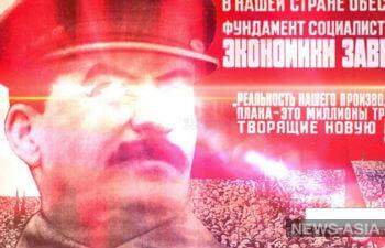 «Вождя народов» СССР Иосифа Сталина превратили в  вирус