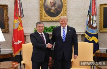 О чем договорились Шавкат Мирзиеев и Дональд Трамп?