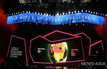 В Астане начался международный экономический форум «Global Challenges Summit»