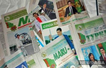 В Туркменистане начали запрещать пользоваться туалетной бумагой с изображением президента