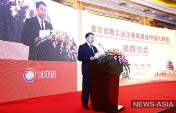 Россия и Китай помогут поднять регионы Киргизии