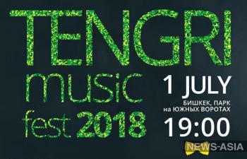 Международный  фестиваль  классической музыки «Tengri Music»  пройдет в Киргизии