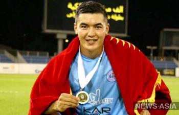Азамат Байматов: «Сборная Киргизии по футболу сдвинулась с мертвой точки»