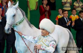 Скакун Гурбангулы Бердымухамедова попал в книгу рекордов Гиннеса