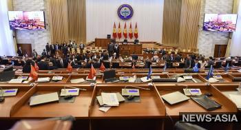 «Стыдливые» депутаты и «дровосеки»: о чем говорят в парламенте и госорганах КР?