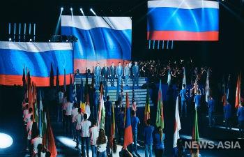 В Оренбурге стартовал международный молодежный форум «Евразия»