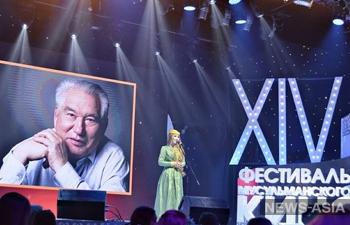 В Казани состоялся фестиваль мусульманского кино