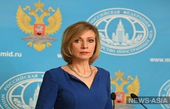 Мария Захарова: «Мы заинтересованы в том, чтобы все страны постсоветского пространства, находящиеся в окружении России,  были стабильны»