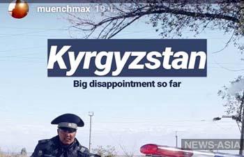 Фотограф из Европы раскритиковал взятки на дорогах Кыргызстана