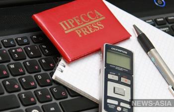В Таджикистане приступили к разработке Информационного Кодекса страны