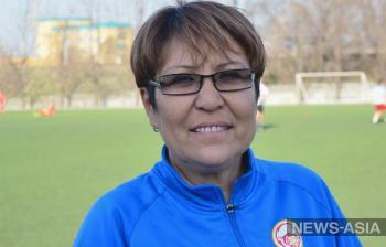 Гульбара Уматалиева: «Женщины умеют, хотят и будут играть в футбол»