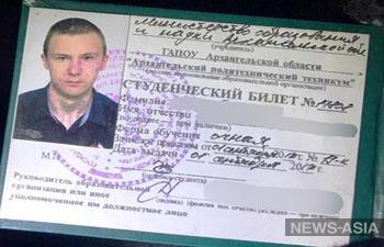 Взрыв в здании ФСБ в Архангельске совершил 17-летний юноша