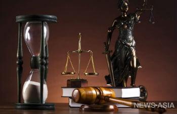 Жизнь и здоровье судей Узбекистана застрахуют
