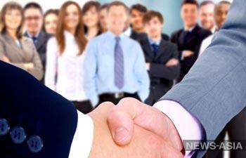 В Бишкеке состоится 4-й международный HR Форум