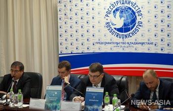 В Душанбе состоялось установочное совещание для специалистов в области инноваций