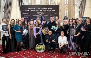 Креативный курултай: в Бишкеке вручили премию EACA – 2018