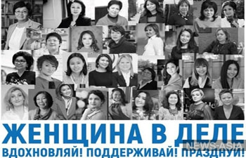 Всемирный День Женского Предпринимательства проходит  в четырех городах Кыргызстана