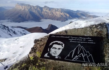 Пик имени Чингиза Айтматова появился в горах Кавказа