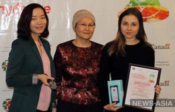 Журналист МК одержала победу в конкурсе по освещению расширения возможностей женщин