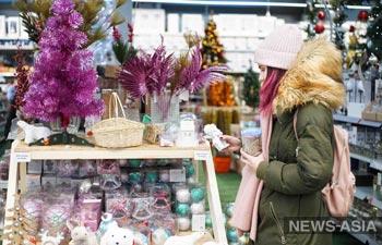 Большинство россиян хорошо себя вели в этом году
