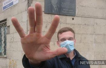 О простых,но действенных мерах по защите бишкекчан от смога рассказали активисты