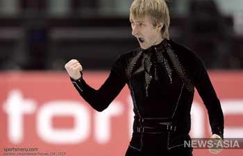Евгению Плющенко разрешили вернуться на лёд