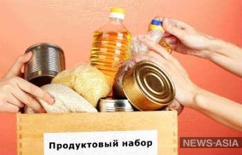 В Таласской области детям из малоимущих семей вместо утренника собрались дарить продукты