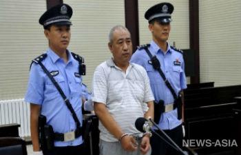 В Китае казнен маньяк, заслуживший звание «Китайского Джека-Потрошителя»
