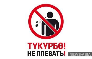 Недовольный новым штрафом за плевки кыргызстанец плюнул на забор Белого Дома