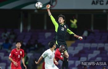 Сборная Кыргызстана уступила Южной Корее на Кубке Азии-2019