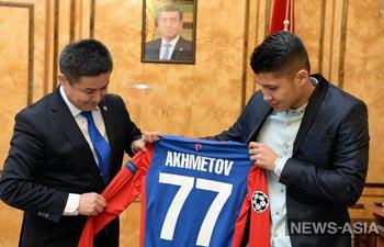 Звезду российского ЦСКА Ильзата Ахметова тепло встретили в Бишкеке