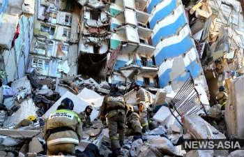ИГ взяло на себя ответственность за трагедию в Магнитогорске