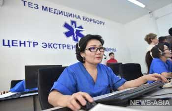 Умная «скорая»:  как работает новая система Центра экстренной медицины Бишкека