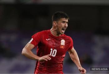Гол футболиста из Кыргызстана претендует на звание лучшего в 1/8 финала Кубка Азии-2019