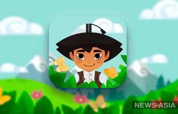 В Бишкеке презентовали детское приложение для изучения кыргызского языка