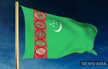Туркменистан прекращает финансирование науки
