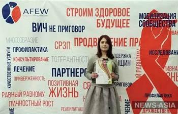 Статья журналиста «АиФ-Кыргызстан» стала лучшей в конкурсе публикаций о ВИЧ