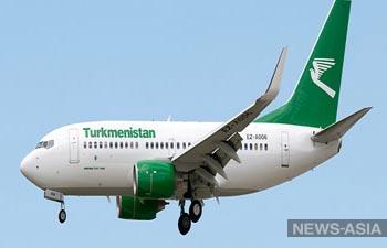 «Туркменские авиалинии» больше не могут летать над Евросоюзом